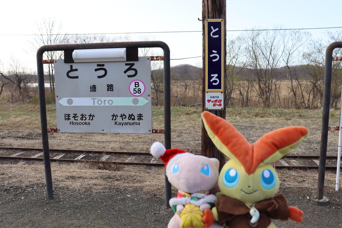 f:id:okuchichibu551:20210606223943j:plain