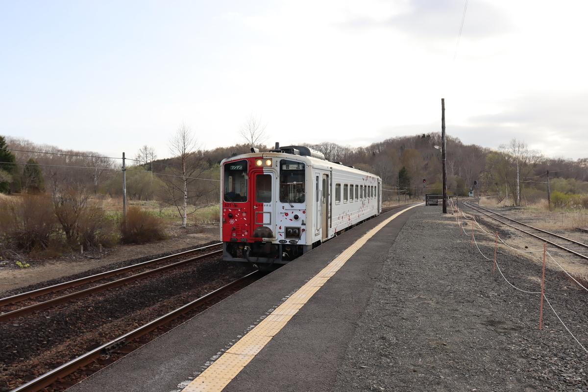 f:id:okuchichibu551:20210606224326j:plain