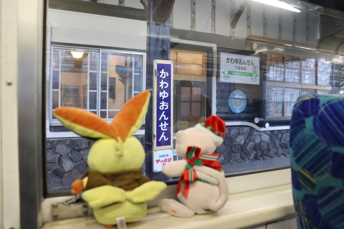 f:id:okuchichibu551:20210606234320j:plain