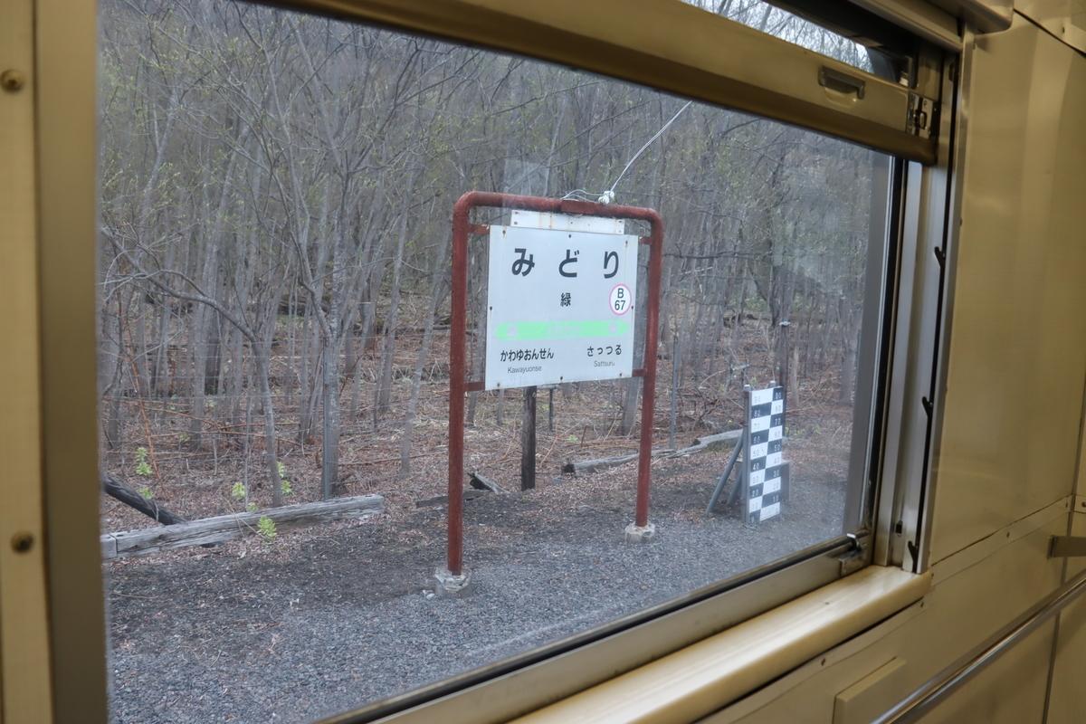 f:id:okuchichibu551:20210607000612j:plain