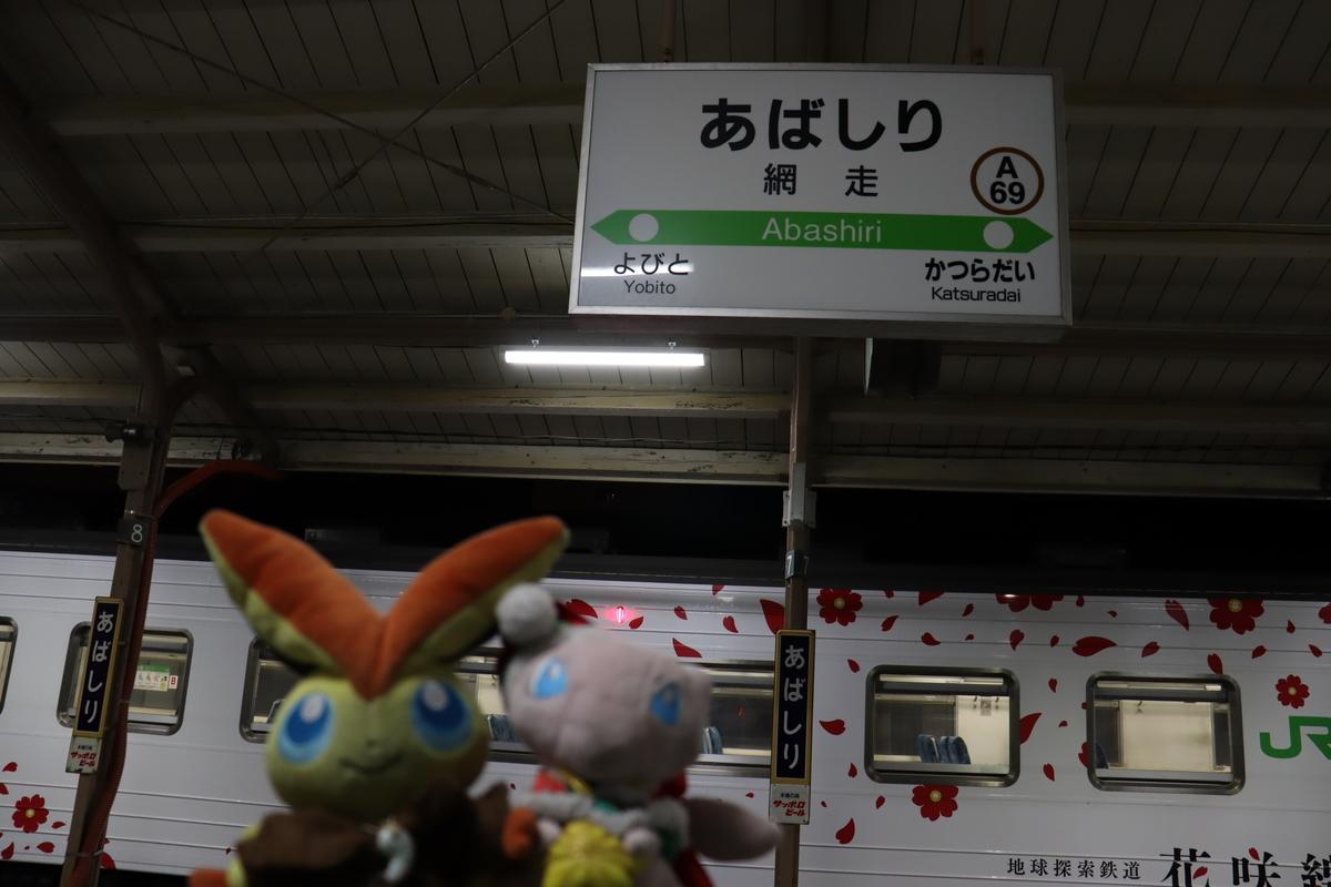 f:id:okuchichibu551:20210608205939j:plain