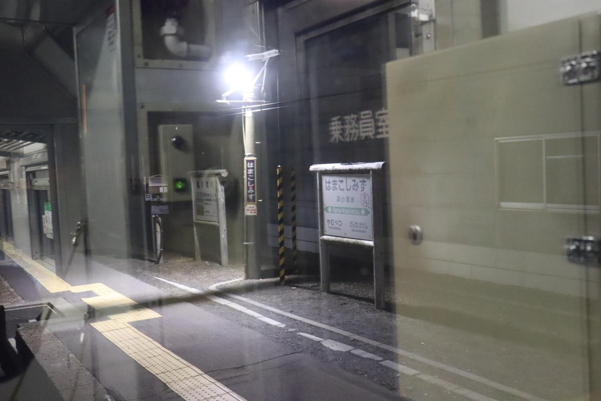 f:id:okuchichibu551:20210610235737j:plain