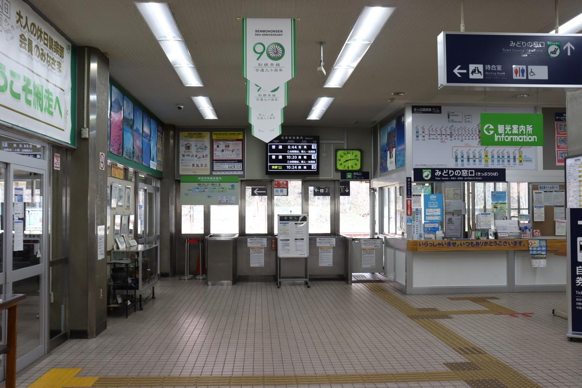f:id:okuchichibu551:20210612101126j:plain