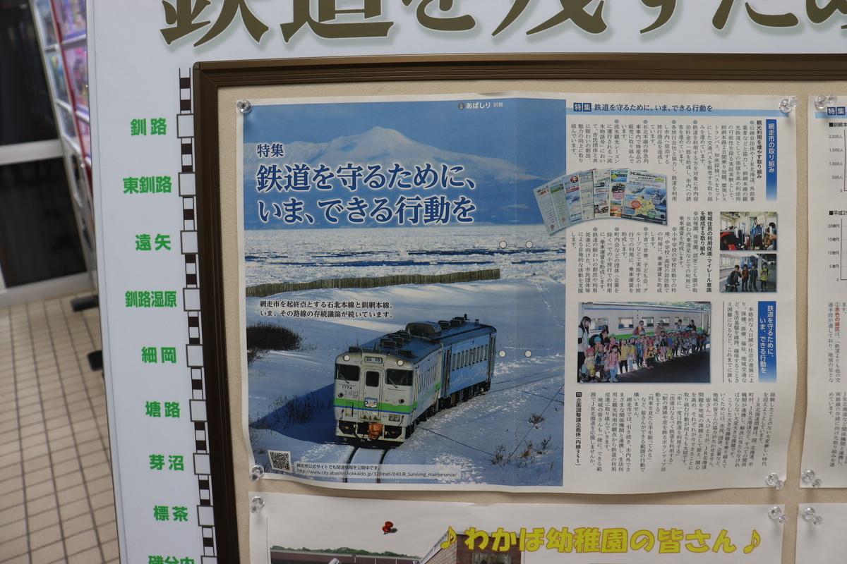 f:id:okuchichibu551:20210612105218j:plain