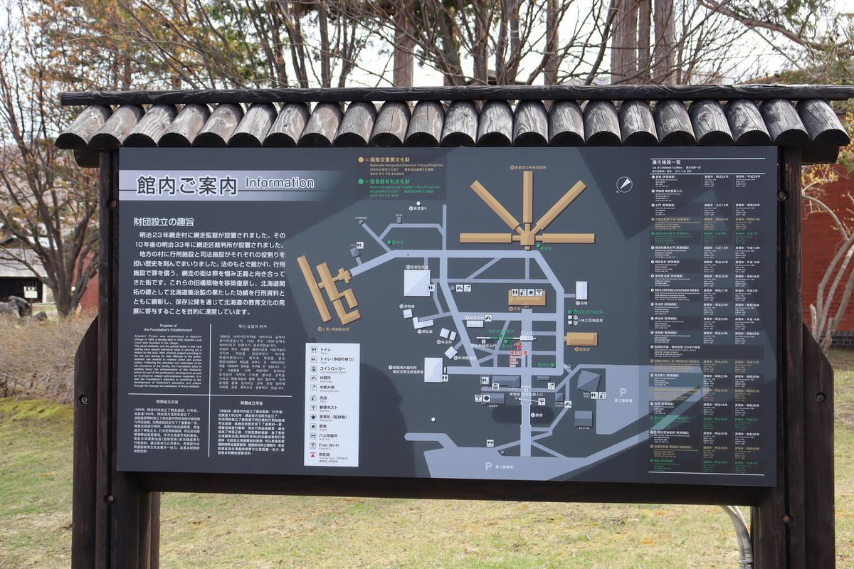 f:id:okuchichibu551:20210613152621j:plain