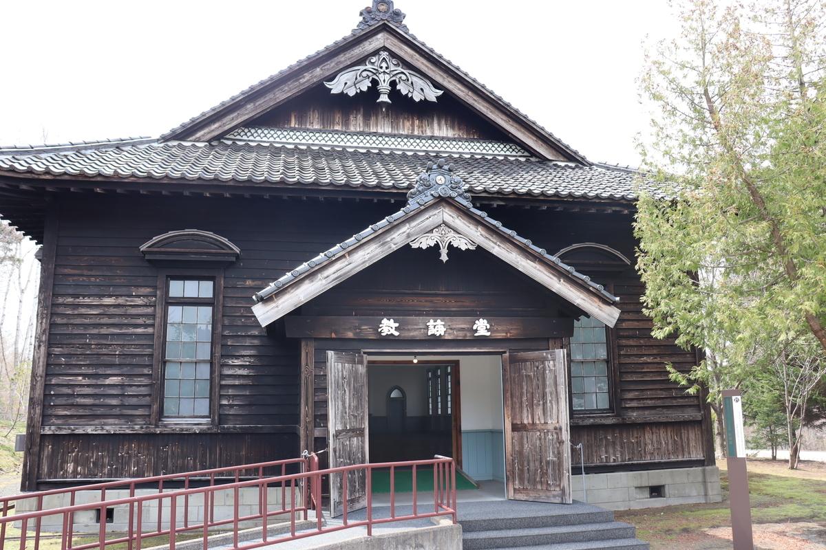 f:id:okuchichibu551:20210613173700j:plain