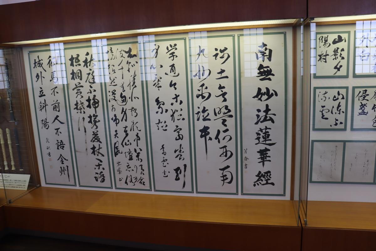 f:id:okuchichibu551:20210613185326j:plain