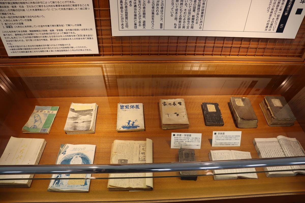f:id:okuchichibu551:20210613190520j:plain