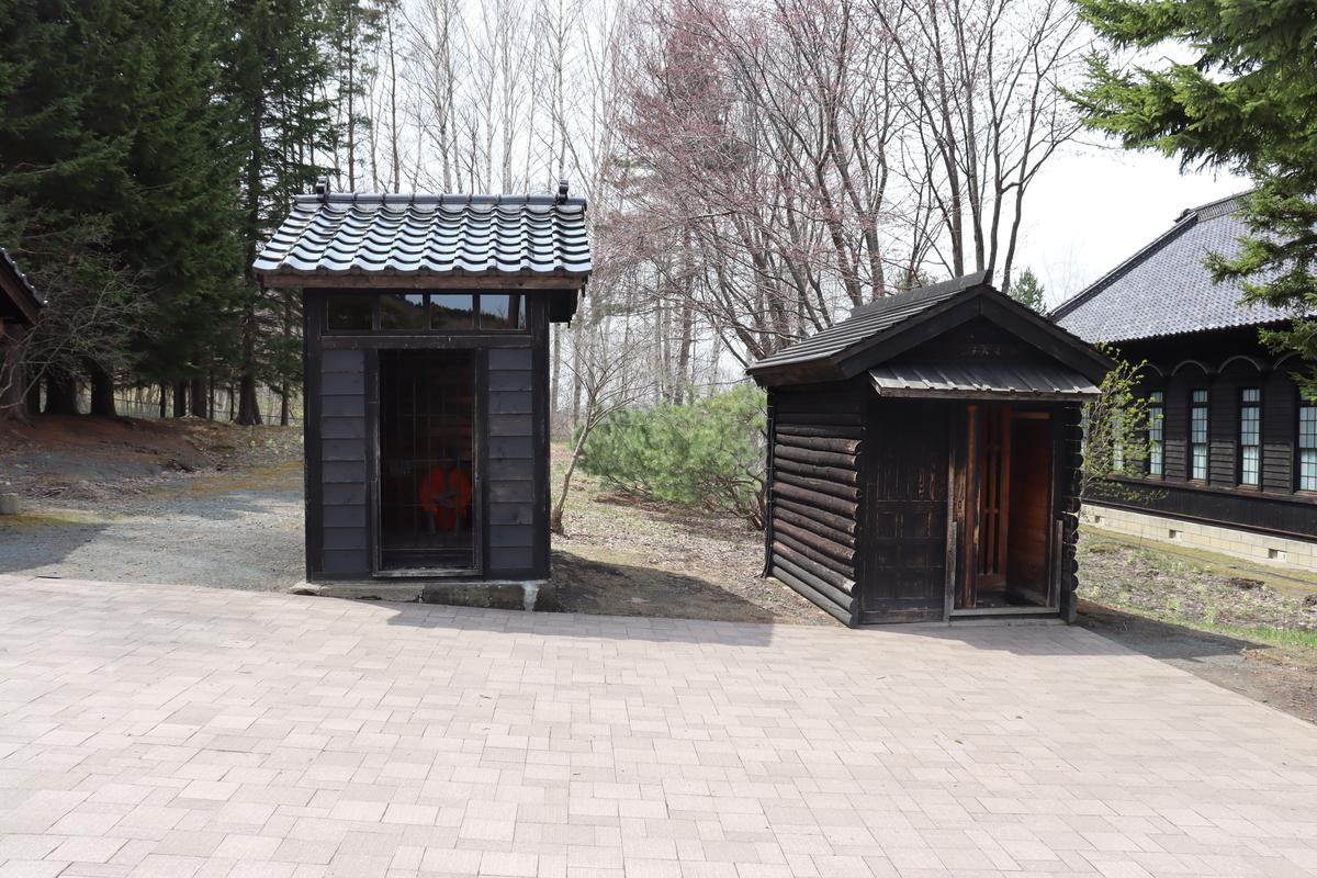 f:id:okuchichibu551:20210616213004j:plain