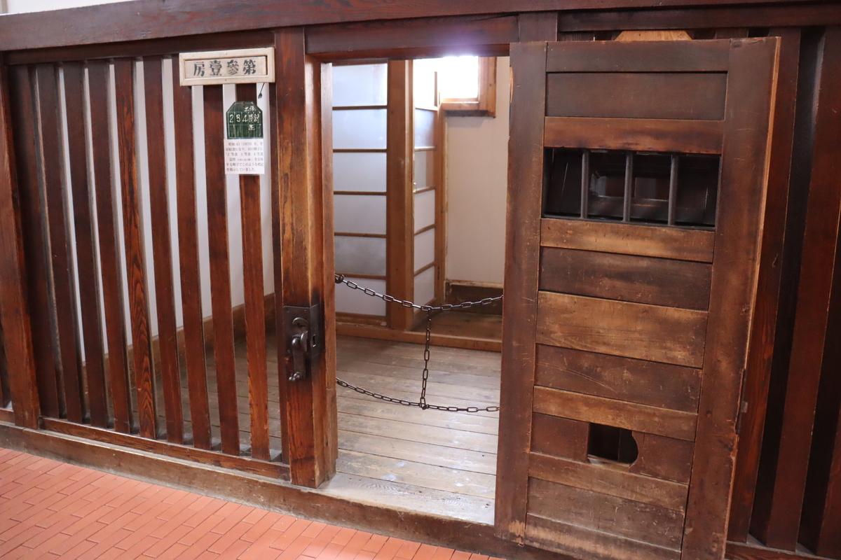 f:id:okuchichibu551:20210618221826j:plain