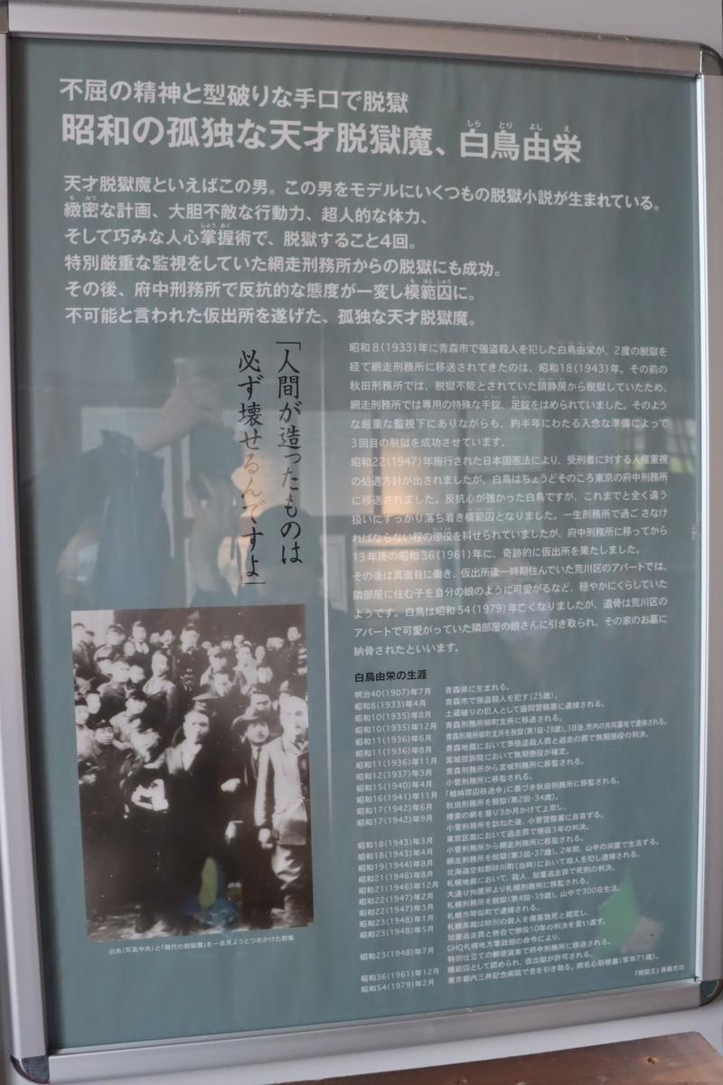f:id:okuchichibu551:20210623212215j:plain