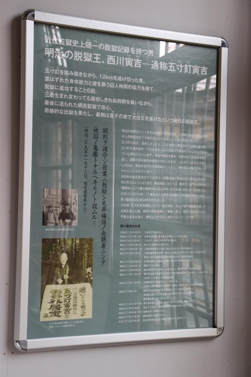 f:id:okuchichibu551:20210623215920j:plain