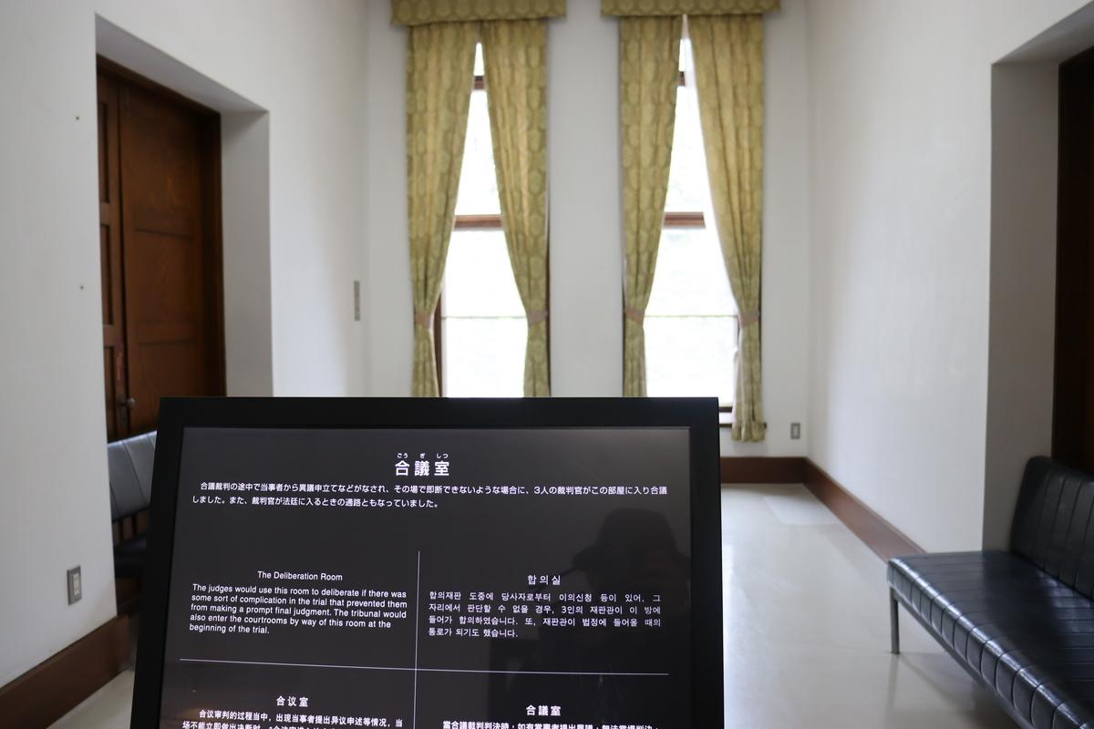 f:id:okuchichibu551:20210627103408j:plain