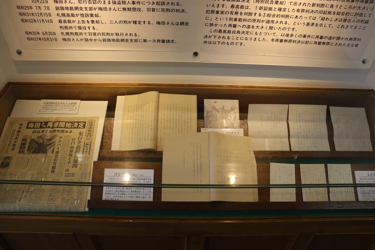 f:id:okuchichibu551:20210627111021j:plain