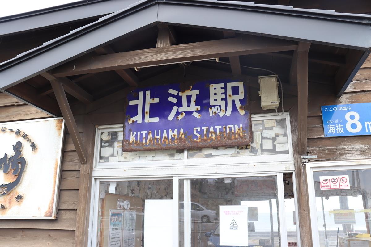 f:id:okuchichibu551:20210630000737j:plain