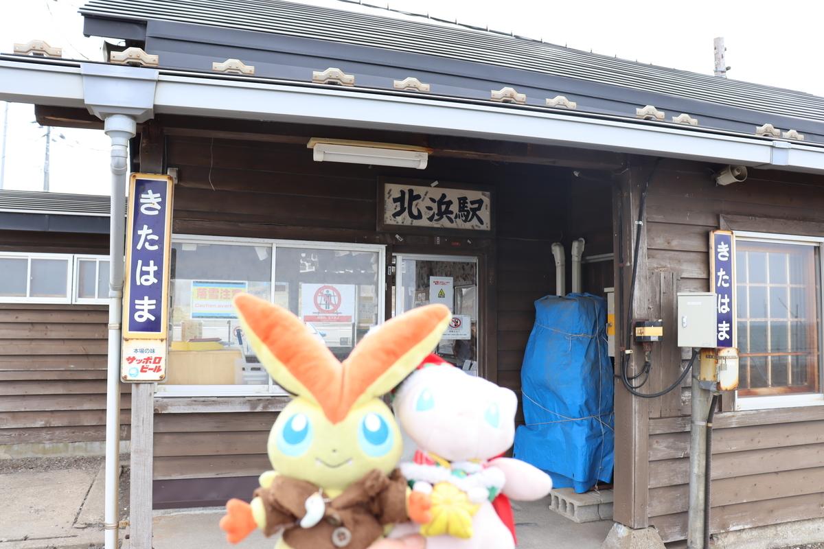 f:id:okuchichibu551:20210630225924j:plain
