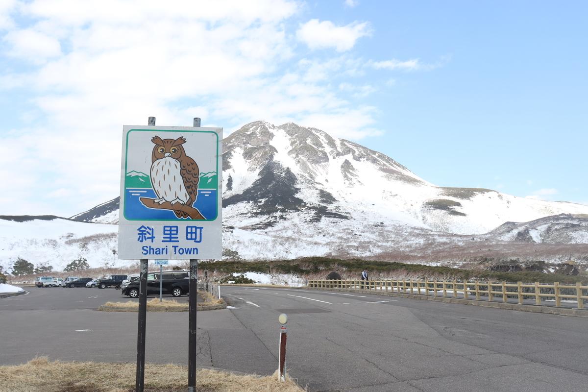 f:id:okuchichibu551:20210710203508j:plain