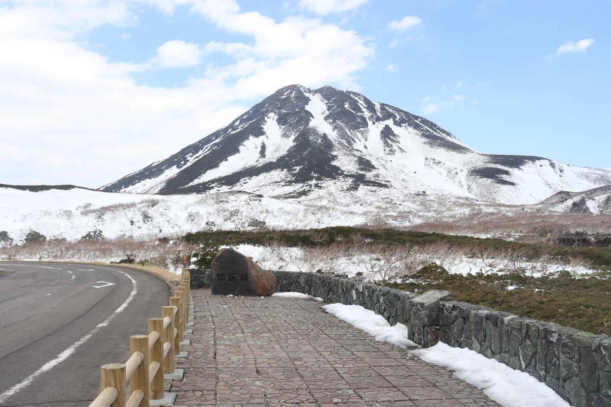 f:id:okuchichibu551:20210710205729j:plain