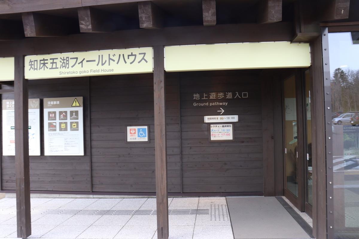 f:id:okuchichibu551:20210711000244j:plain