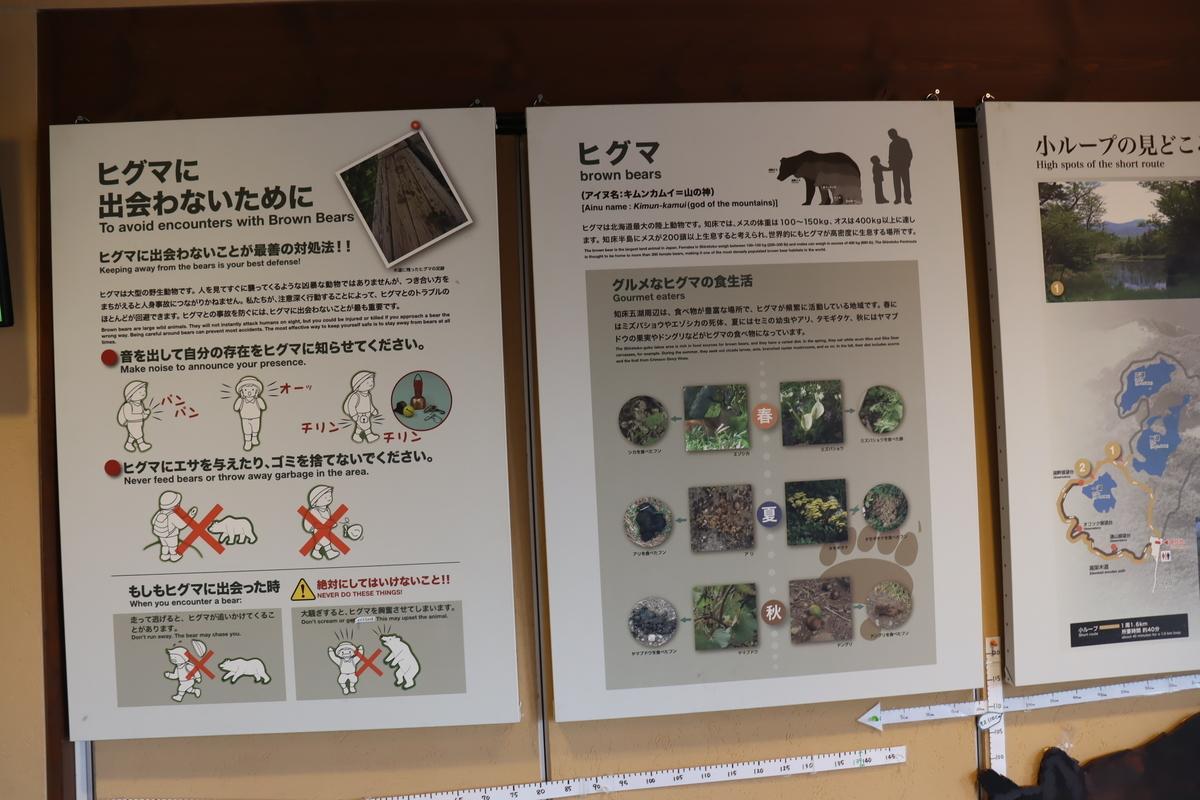 f:id:okuchichibu551:20210711114412j:plain