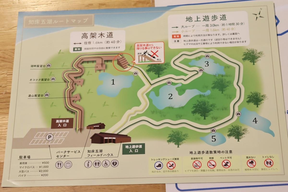 f:id:okuchichibu551:20210711121516j:plain