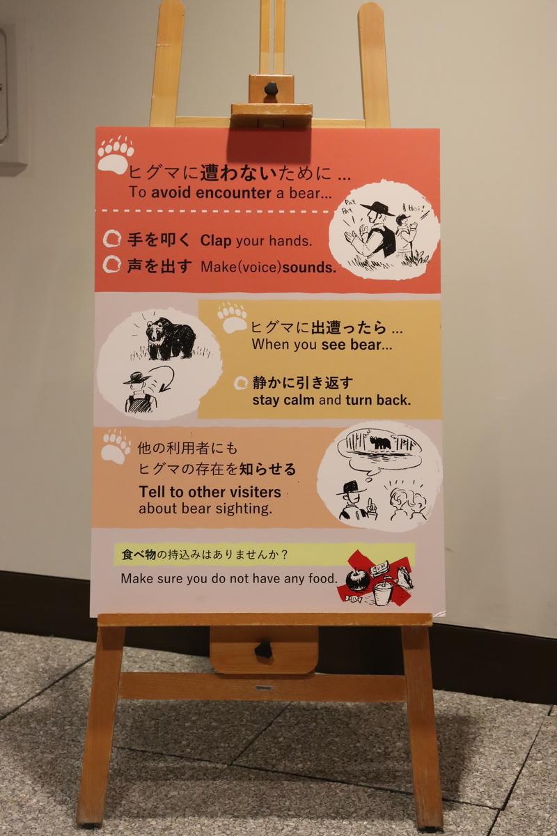 f:id:okuchichibu551:20210711124036j:plain