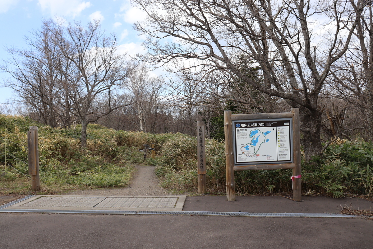 f:id:okuchichibu551:20210711125603j:plain