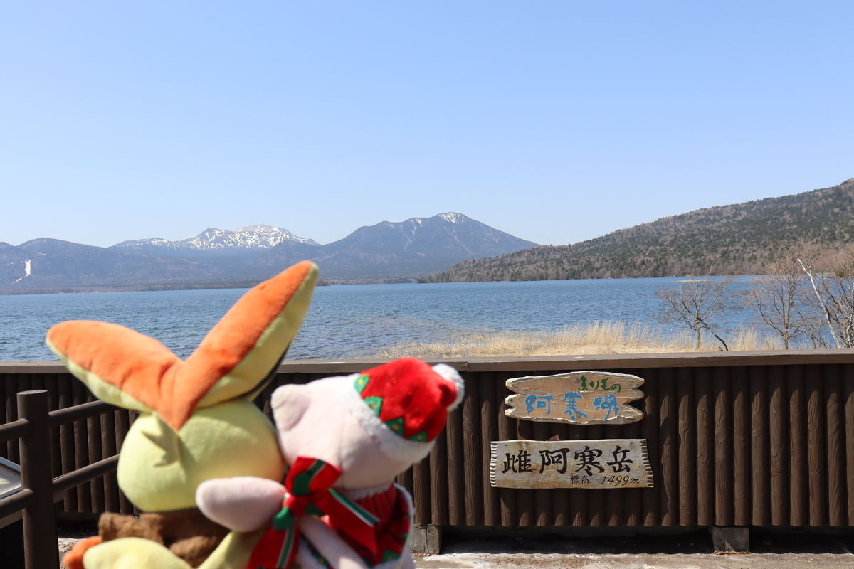 f:id:okuchichibu551:20210718103853j:plain
