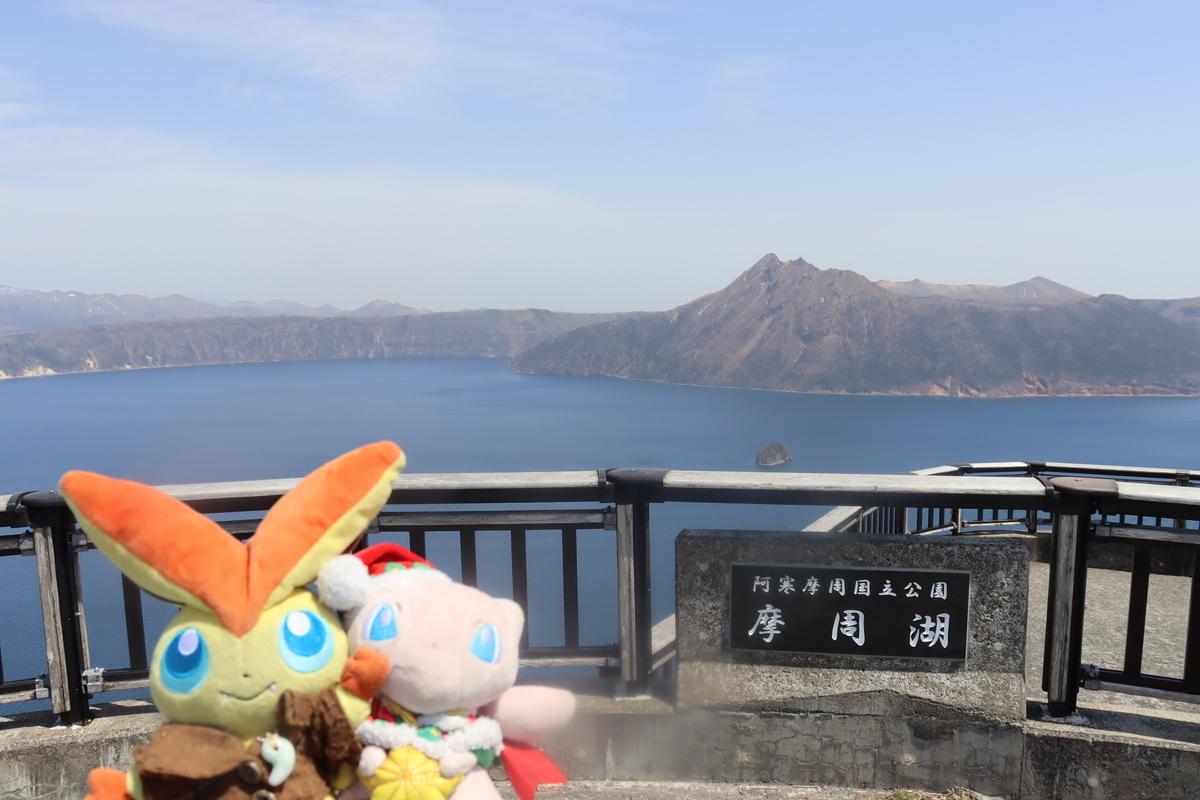 f:id:okuchichibu551:20210718152814j:plain