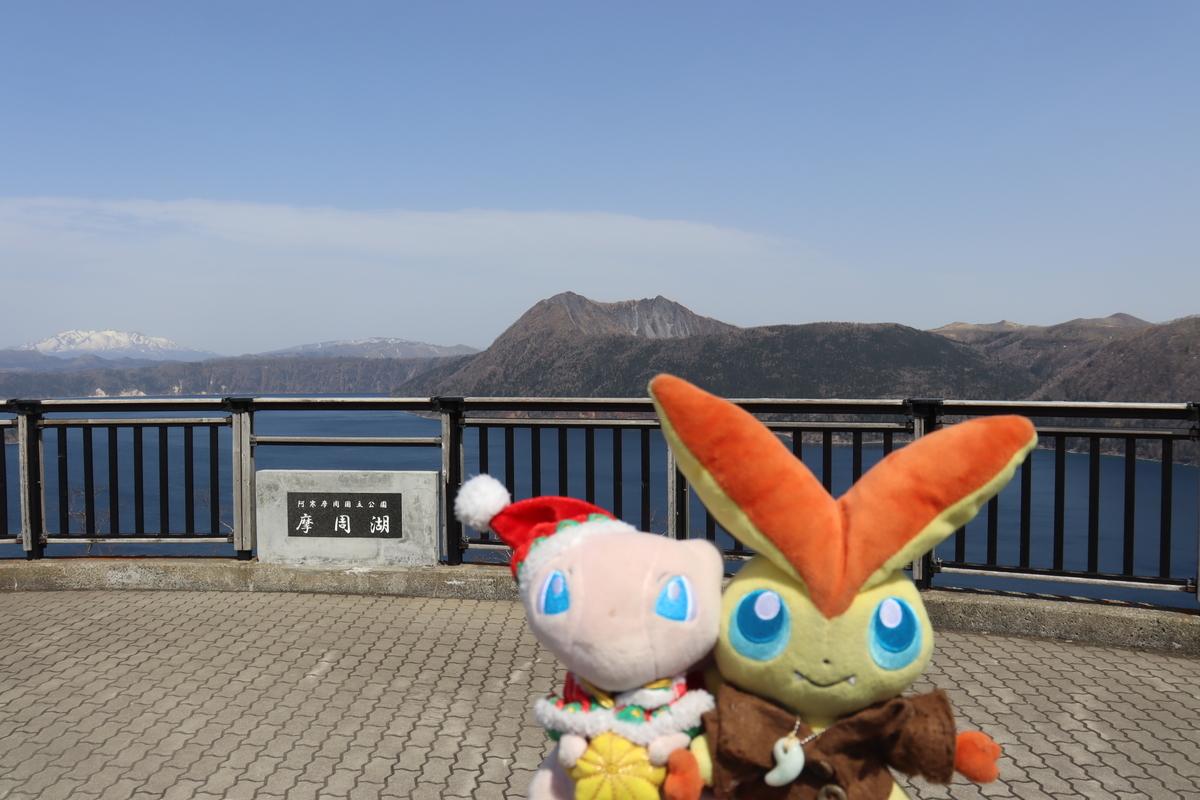 f:id:okuchichibu551:20210718174603j:plain