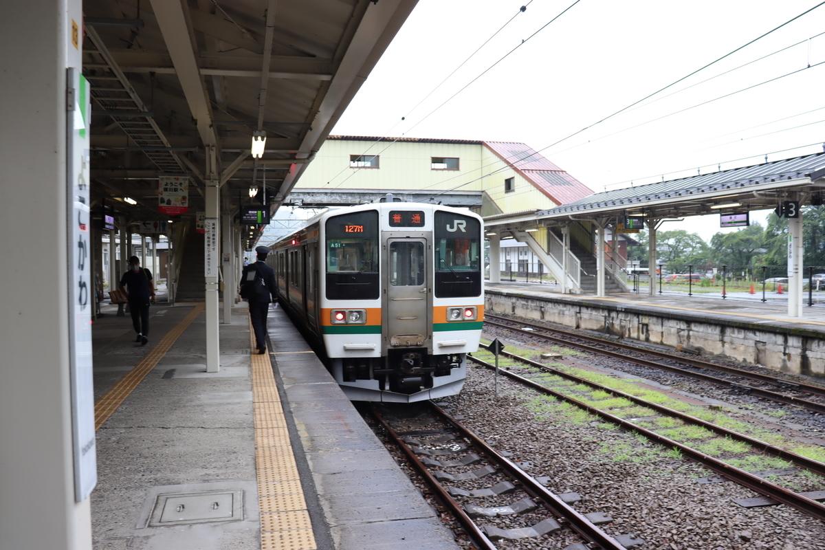 f:id:okuchichibu551:20210729222652j:plain