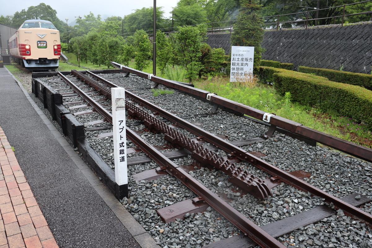 f:id:okuchichibu551:20210730220859j:plain