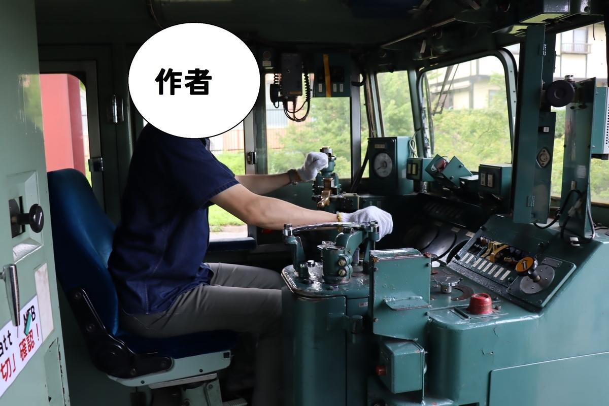 f:id:okuchichibu551:20210731143657j:plain