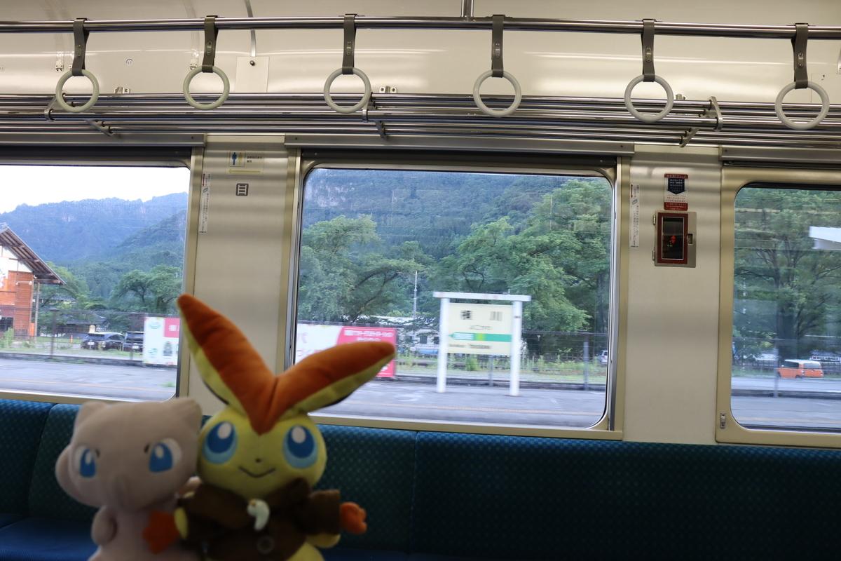 f:id:okuchichibu551:20210731195735j:plain
