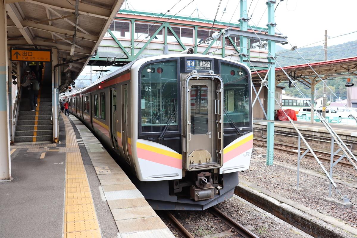 f:id:okuchichibu551:20211015235443j:plain