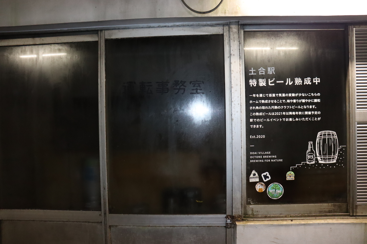 f:id:okuchichibu551:20211016112821j:plain