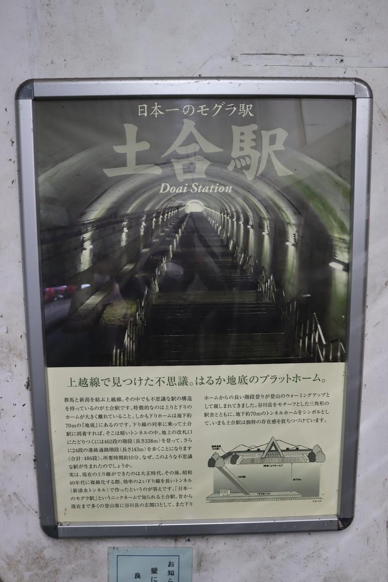 f:id:okuchichibu551:20211017102927j:plain