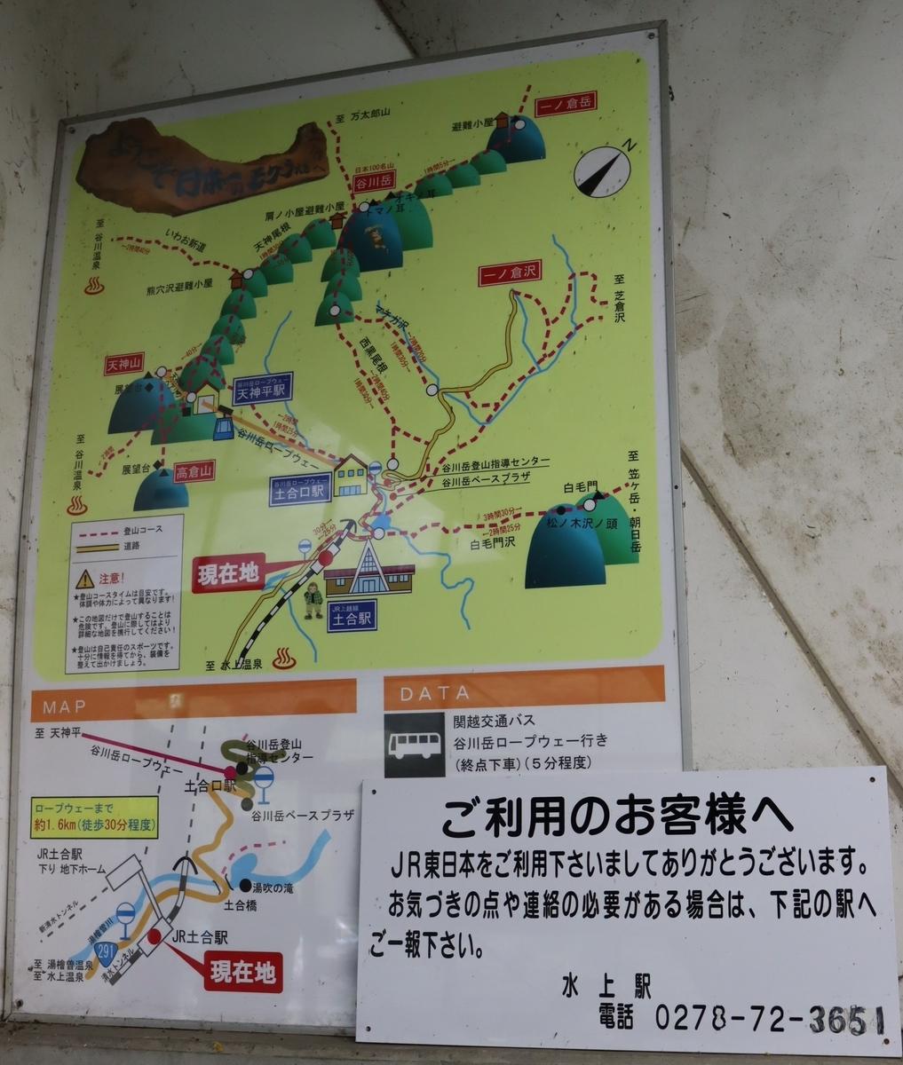 f:id:okuchichibu551:20211017105422j:plain