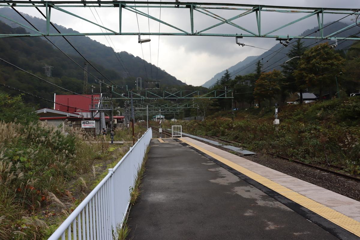 f:id:okuchichibu551:20211017112211j:plain