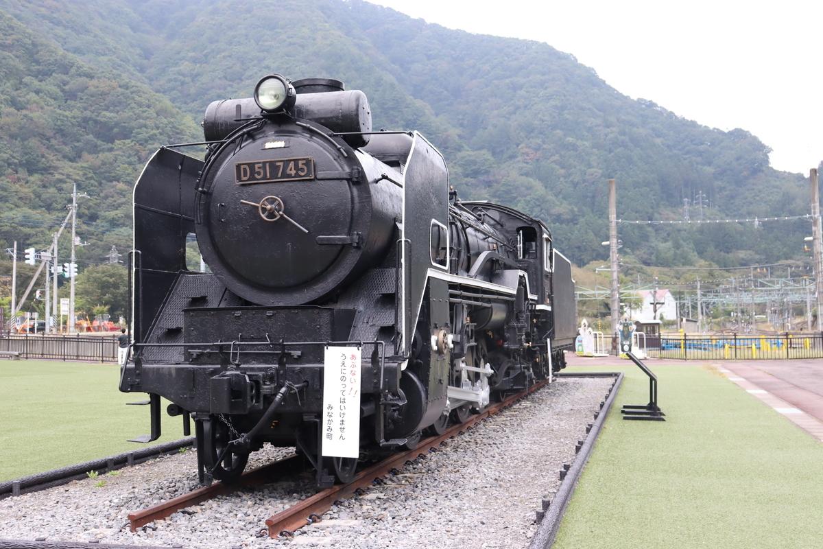 f:id:okuchichibu551:20211017200707j:plain
