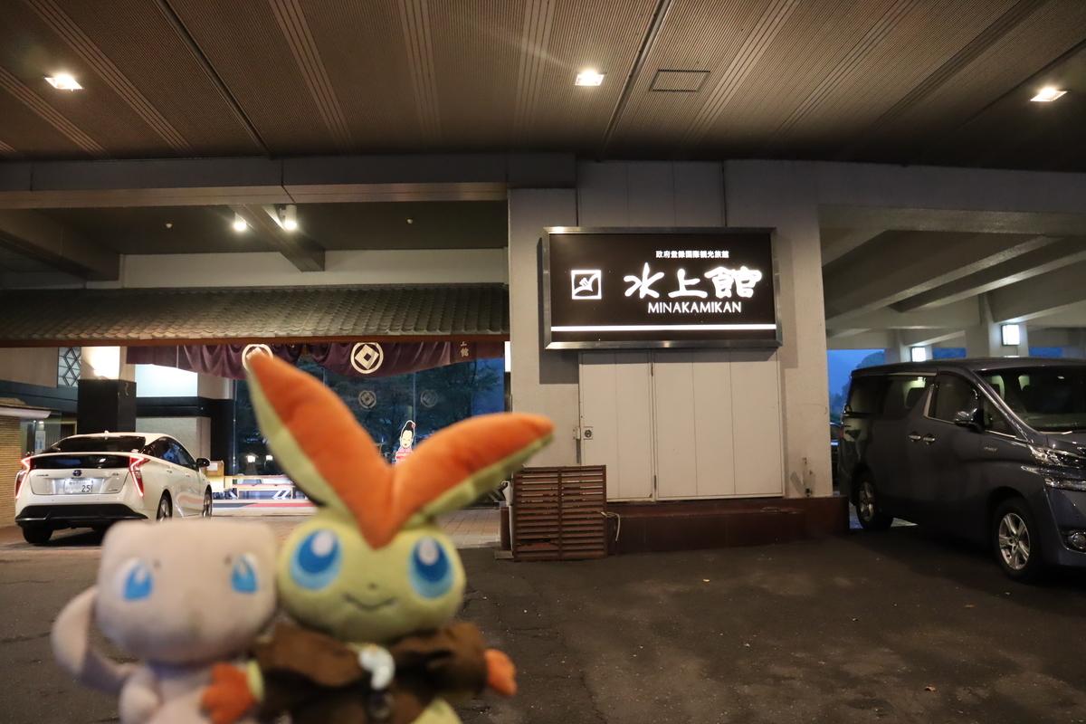 f:id:okuchichibu551:20211017202230j:plain