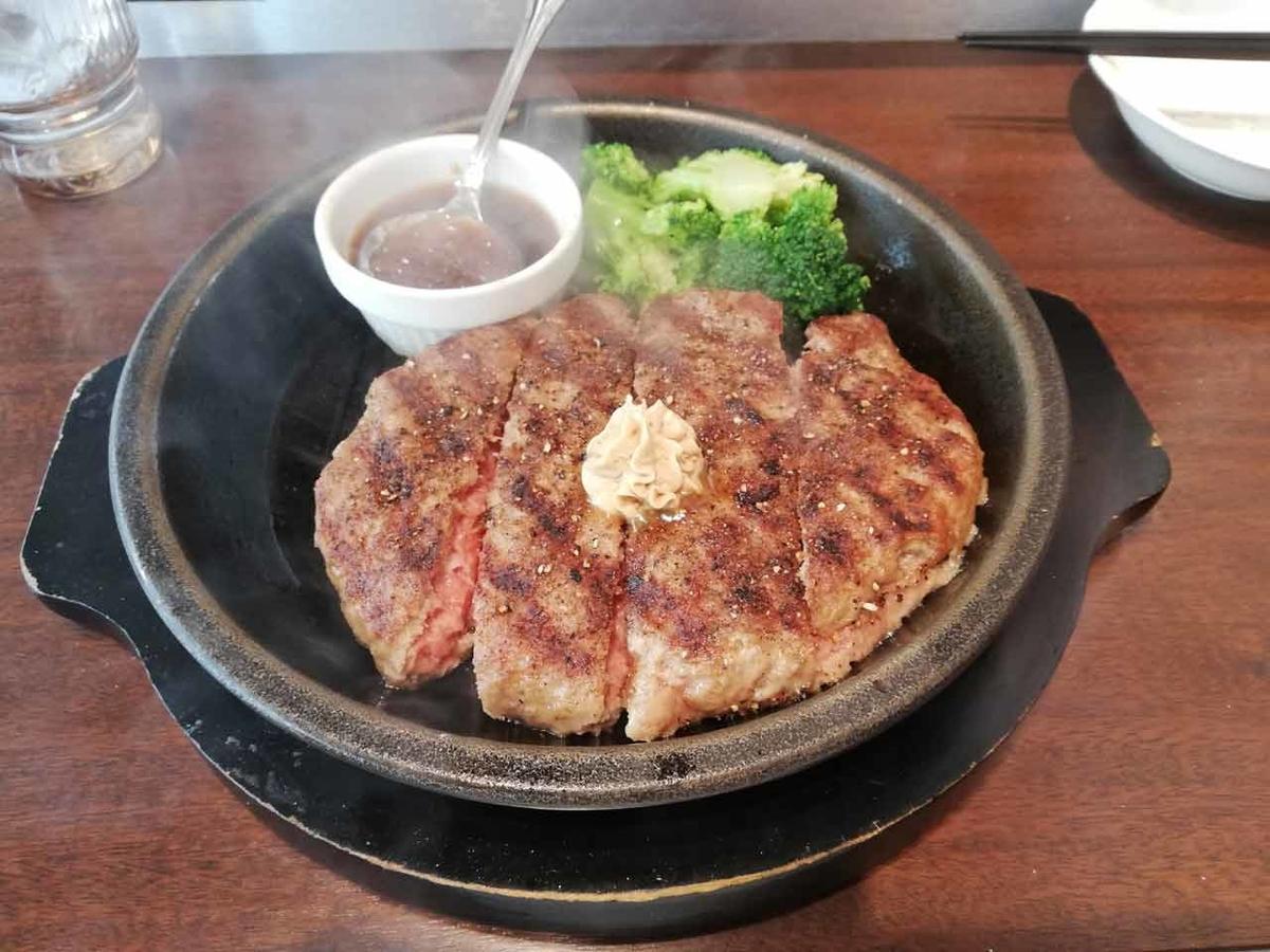 いきなりステーキ ワイルドハンバーグ