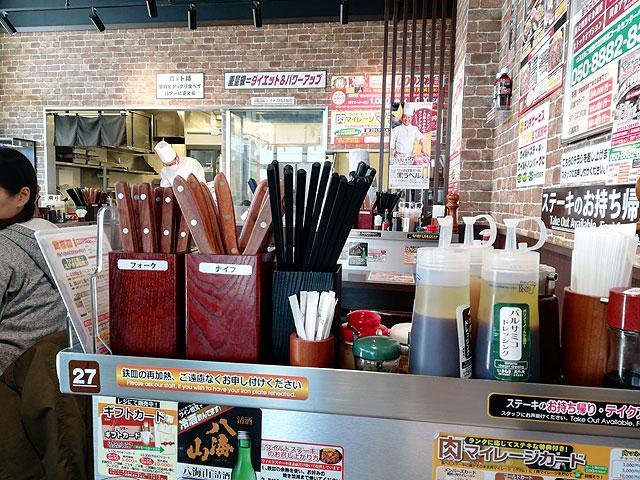 いきなりステーキ 店内