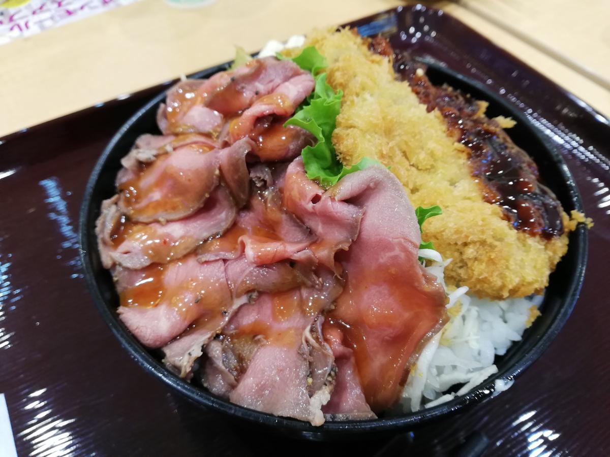 柿安ローストビーフ&牛カツ丼
