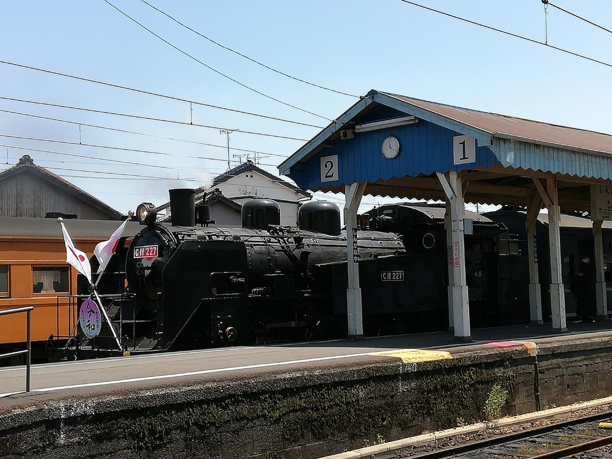 令和号 国旗付きの発車