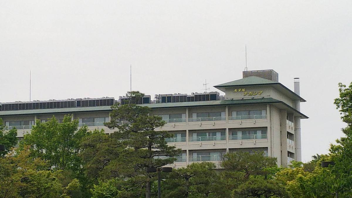 ホテルナガシマ