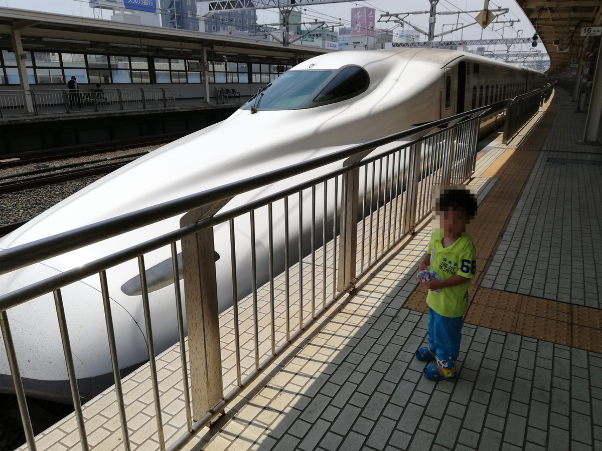 出発待ちの新幹線と長男