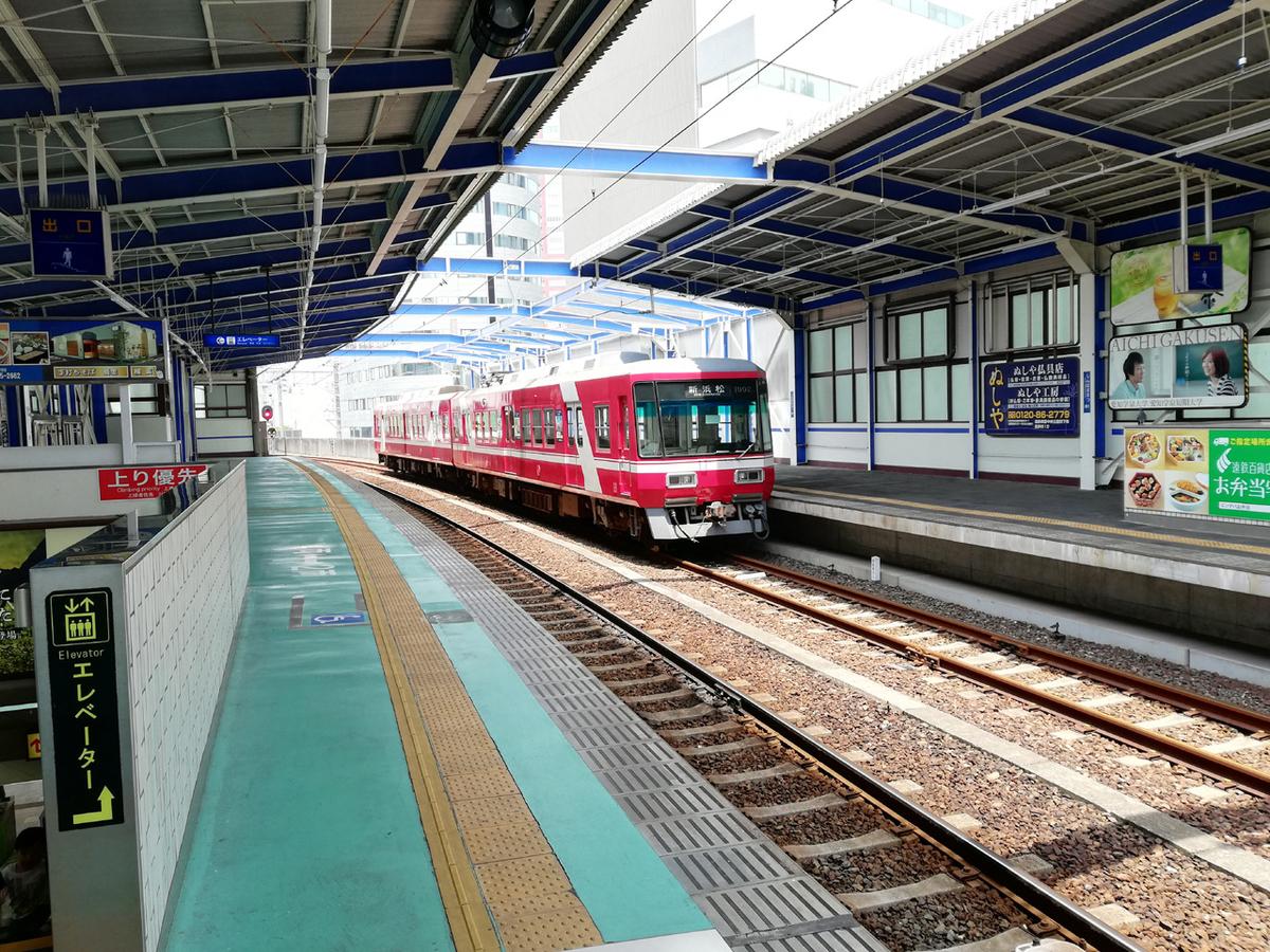 赤電 新浜松駅のホーム