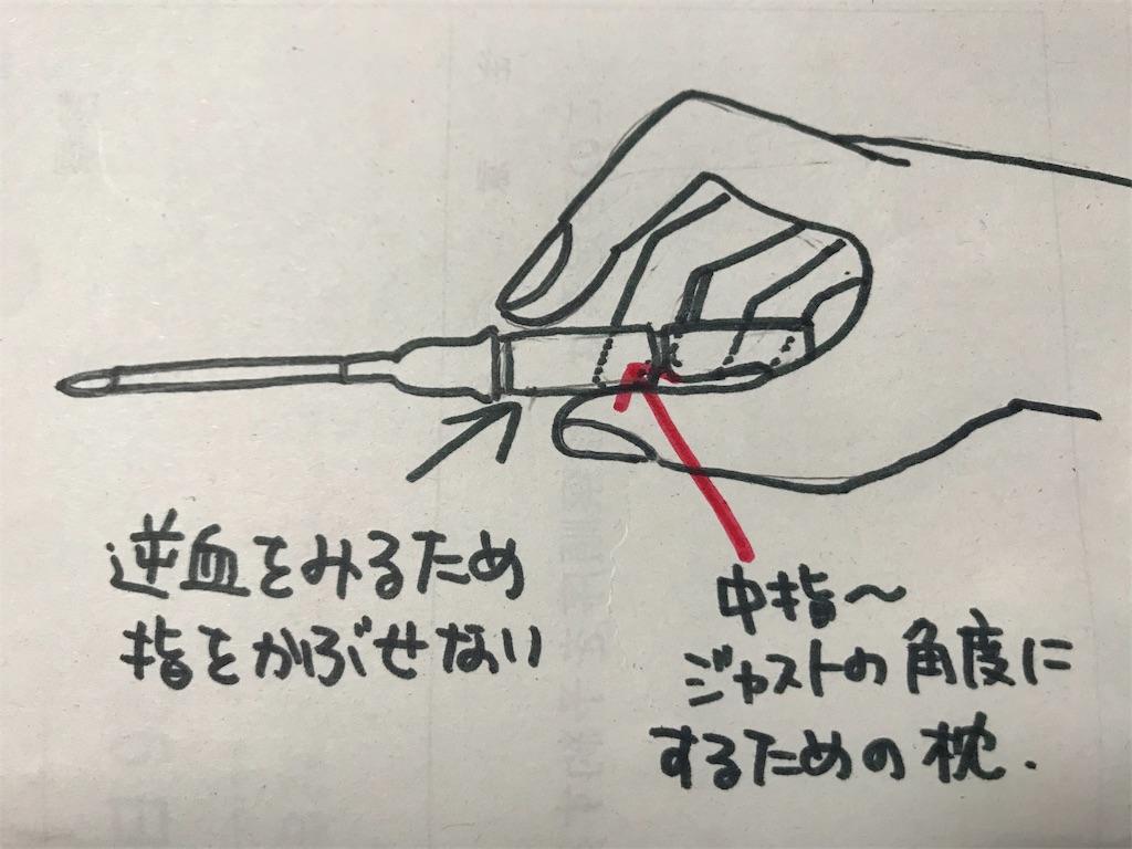f:id:okudama-mo:20190427183602j:image