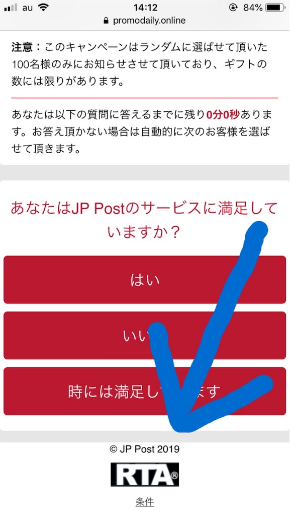 f:id:okudama-mo:20190614174312j:image